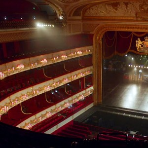 The Royal Opera House with A Shade Above lampshades.