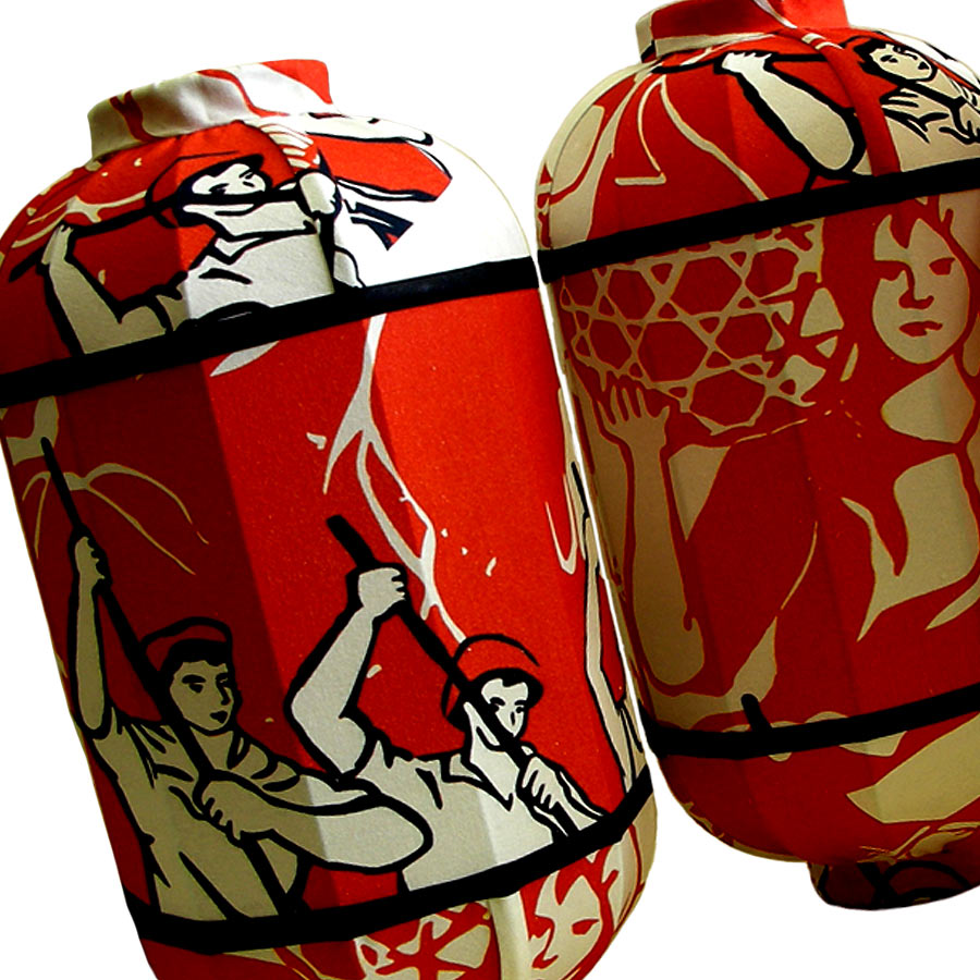 Lantern Lampshades with hand printed fabric